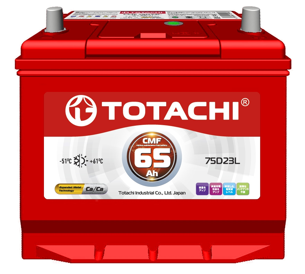 TOTACHI 75D23FL